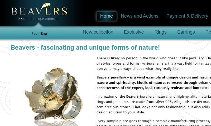 beavers-nsk.com