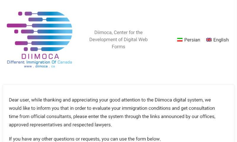 diimoca.ca.jpg