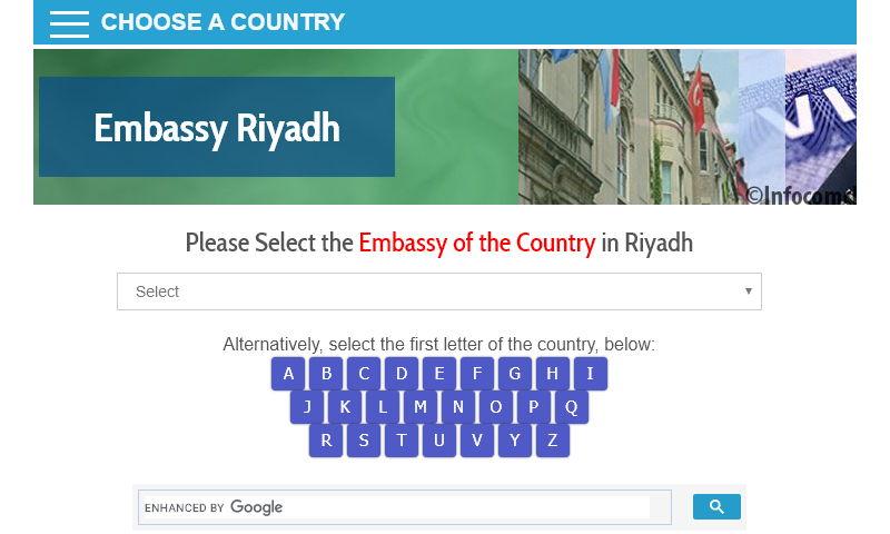 embassyriyadh.com.jpg