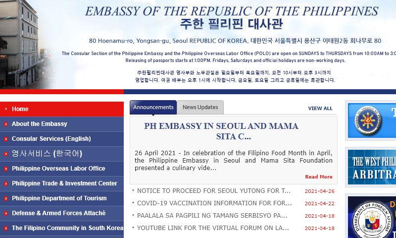 philembassy-seoul.com.jpg
