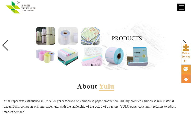 yulupaper.com.jpg